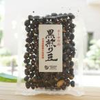 黒煎り豆 /60g【オーサワジャパン】
