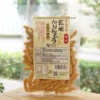 オーサワの玄米かりんとう(塩味)