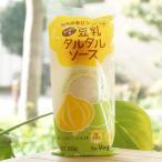 オーサワの豆乳タルタルソース/100g
