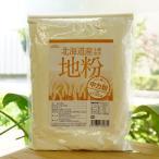 北海道産小麦使用地粉(中力粉)/1kg【健友交易】
