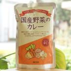 国産野菜のカレー(辛口)/200g【ムソー】