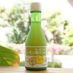 オーガニックレモン果汁 /180ml【ヒカリ】