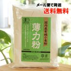 国内産有機小麦粉(薄力粉)/500g【ムソー】【メール便の場合、送料無料】