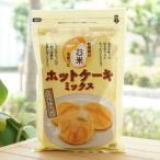 岐阜県の片岡さん家のお米を使ったホットケーキミックス/200g【桜井食品】