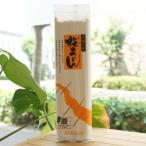 桜うどん/250g【桜井食品】