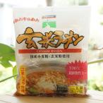 玄米ラーメン(ごましょうゆ)/100g【三育フーズ】