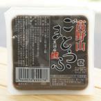 高野山ごまとうふ(黒)/120g【聖食品】