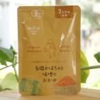 有機かぼちゃと味噌のおかゆ(7ヶ月頃から)/80g【かごしま有機生産組合】