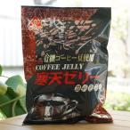インスタントコーヒー 健康の画像