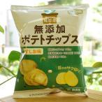 無添加ポテトチップス(うすしお)/60g