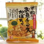 お魚チップスかぼちゃ/40g【別所蒲鉾】
