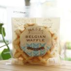 国産小麦ベルギーワッフルバター/1個【クロスロード】