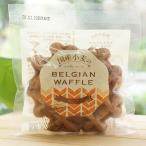 国産小麦のベルギーワッフルココア/1個【クロスロード】