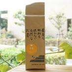 お茶畑からこんにちは 番茶【オーガニック】