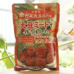 野菜大豆ボール/中華風(肉代替食品)