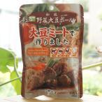 野菜大豆ボール/和風(肉代替食品)
