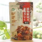 植物素材の本格カレー(辛口)/135g【創健社】