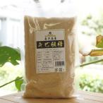 喜界島産のキビ粗糖/500g