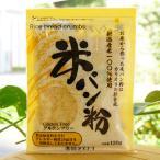 米パン粉/120g【タイナイ】
