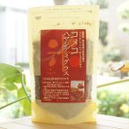 コメコハヤシデミグラス無肥料無農薬の米粉