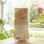 玄米のおもち/300g【無肥料無農薬】
