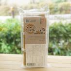 みどり玄米のおもち/300g【無肥料無農薬】