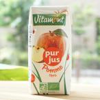 Vitamont 有機アップル ストレートジュース/200ml  ヴィタモン ヴィタモント 無農薬 有機栽培 JAS
