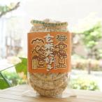 玄米大好き