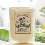 「大自然のめぐみ」玄米粉