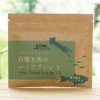 有機お魚用ハーブミックス/25g【エヌハーベスト】