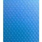 セキスイ 養生プラベニハード 青 2.5mm厚×900mm×1800mm・5枚入《送料無料》