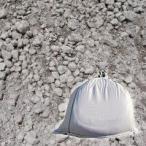 再生砕石・再生クラッシャーラン・CR(RC-40/RC-30) 土嚢袋 20kg 駐車場の穴埋め・リフォーム・土間工事の下地として