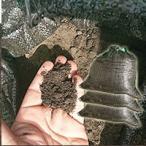 グランド用黒土 鹿児島県薩摩の黒土 18L 土のう袋入りお得な5袋セット 砂 野球