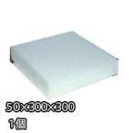給水スポンジ スイトール グランド用品 50×300×300 1個 激安特価