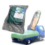 エステル帆布トラックシート 4号・2.66m×4.6m& トラックロープ 9mm×20mとのお買い得セット 激安特価