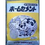 インスタントセメント・ホームセメント(モルタル)10kg袋入/マツモト産業(株)社製品×2袋
