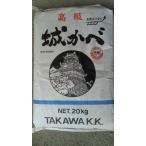 高級城かべ(きめが細かく白さ際立つ高級仕上げ用紙スサ漆喰)/20kg