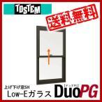 トステム アルミサッシ デュオPG Low-Eガラス 上げ下げ窓SH 02611 サッシ寸法W300×H1170