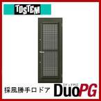 トステム アルミサッシ デュオPG 採風勝手口ドアパンチングメタルタイプ 07418 ドア寸法W780×H1830