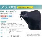 スーパーカブ50 110プロプレスカブ ニュースメイト 新聞バーディ パイプハンドル用防寒ハンドルカバー マルト 日本製