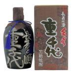 重千代 壺 30度 650ml(喜界島酒造)