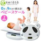 #3: デジタル ベビースケール 高精度 5g単位 赤ちゃん 新生児 体重計 2wayの画像
