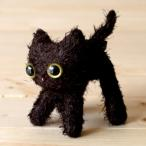 ショッピング日本製 ネコのぬいぐるみ CAT,CAT,CAT ミニ・ソージュ ブラウン 日本製 猫雑貨 ネコグッズ 手触りが良い