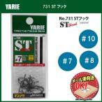ヤリエ No.731 STフック(ナノテフ) (メール便発送可)