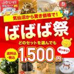 kesennu-market_047p