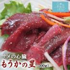 kesennuma-san_000100087e0118010