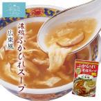 ふかひれスープ濃縮 広東風 【ほてい】 (3〜4人前×6袋) 気仙沼 サメ コラーゲン お中元 お歳暮 ギフト レシピ 作り方