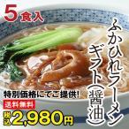kesennuma-san_001100117e1b1401t