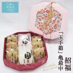 kesennuma-san_003400027d8829010