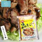ホルモン 気仙沼ホルモン しおにんにく味 【からくわ】 (800g) 豚ホルモン 赤 白 モツ 焼き肉 鍋 レシピ 作り方 お取り寄せ
